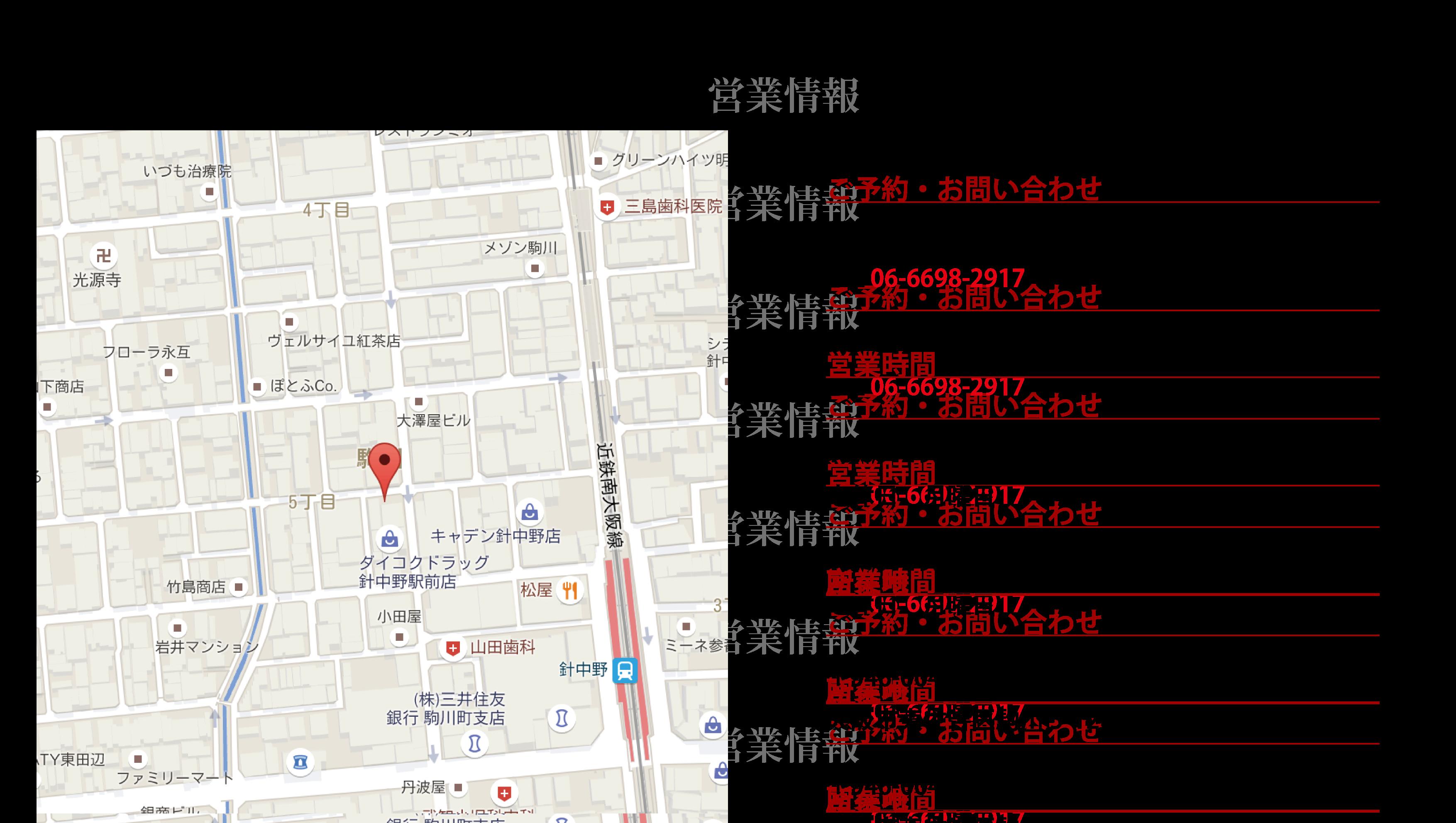 営業情報-05