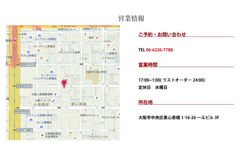 営業情報-06