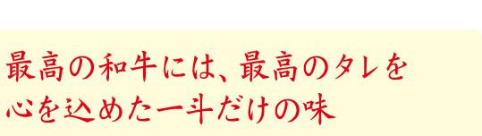 concept_tare_02